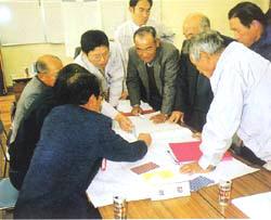 画像:会議の様子